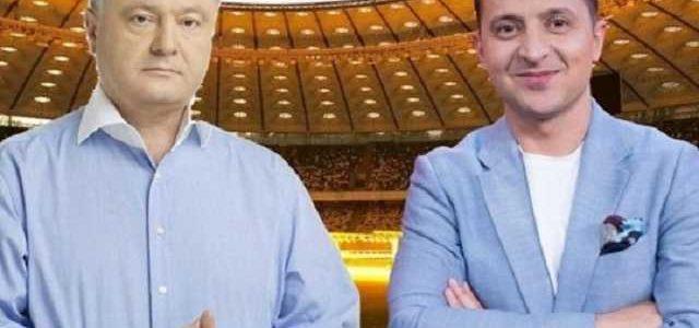 Где смотреть дебаты Зеленского и Порошенко на «Олимпийском»: расписание трансляций